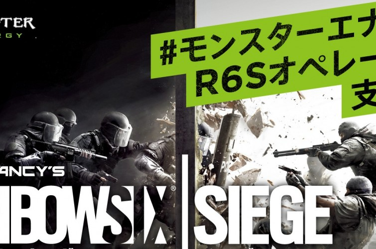Graphic for Rainbow Six Siege promotion