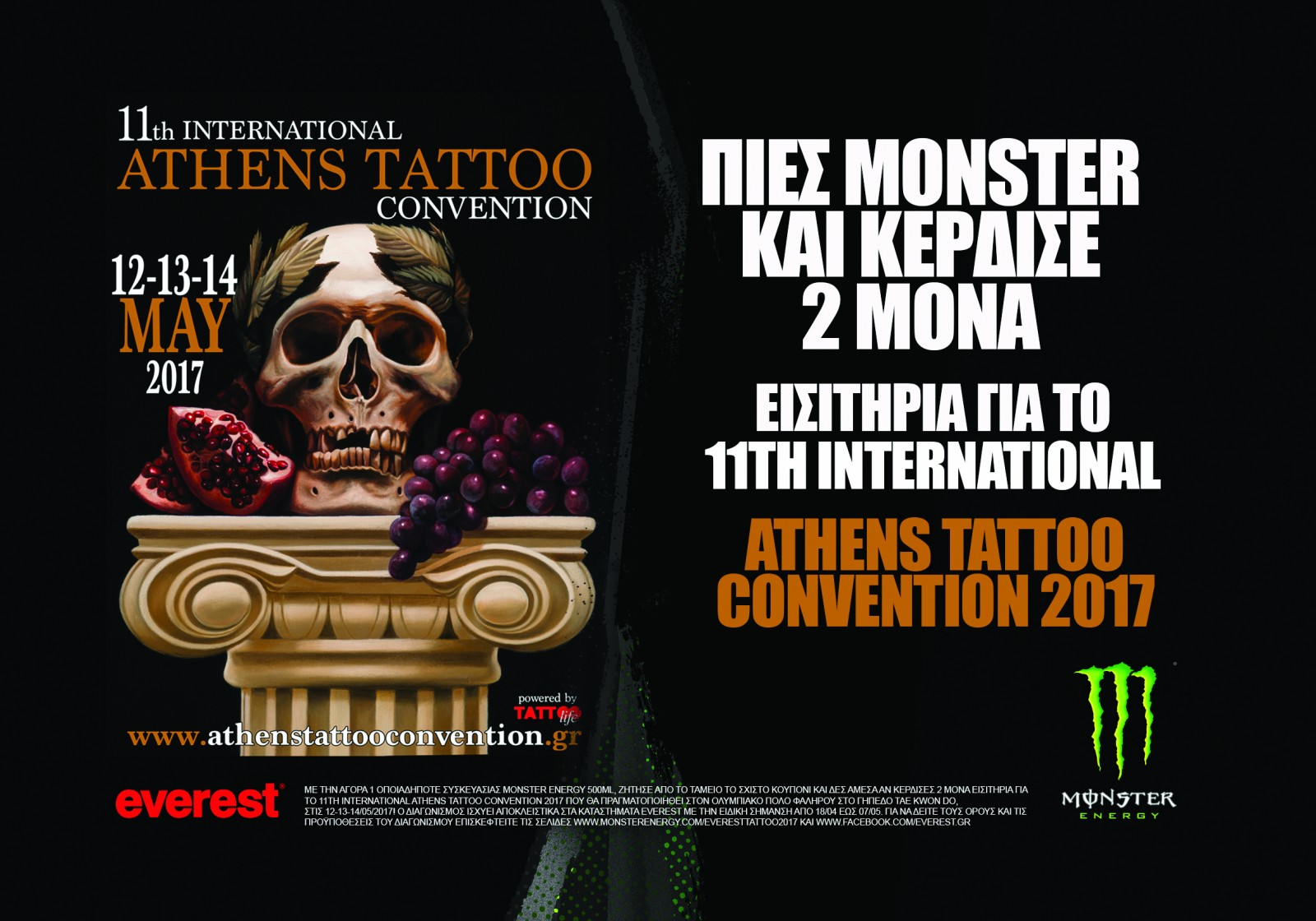 Monster everest monster energy for Nc tattoo conventions 2017