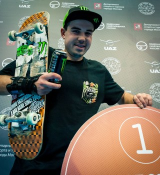 action at world cup skateboarding Moscow