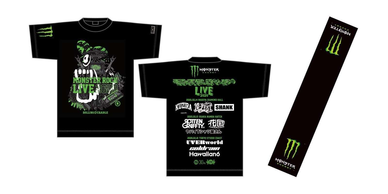 image for promotion, T-shirt and towel